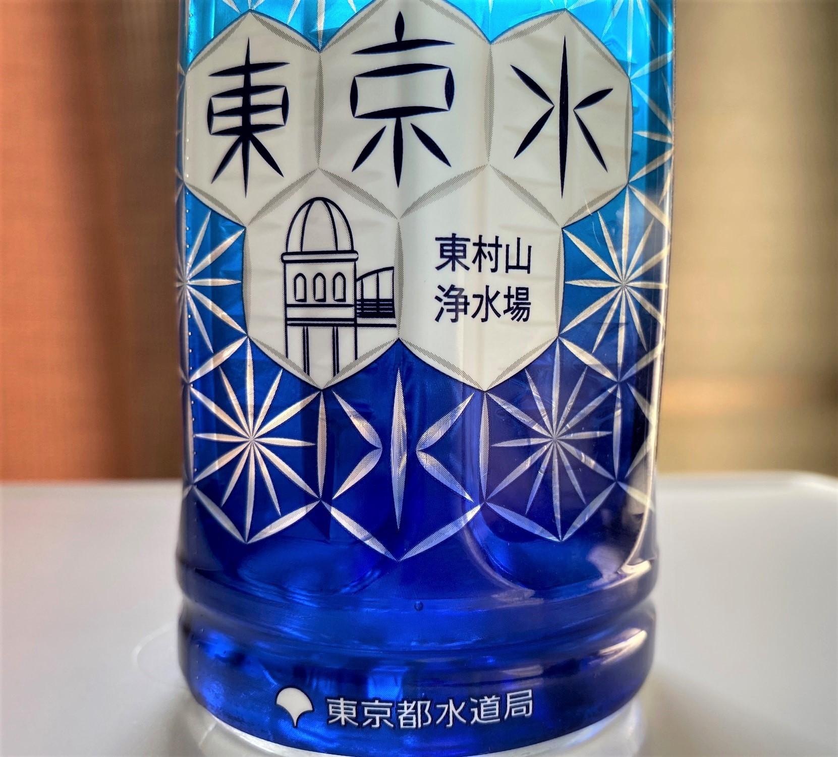 東京水1 (2)