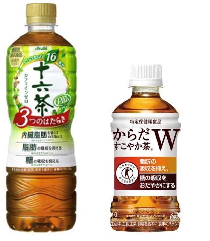 飲料 (2)