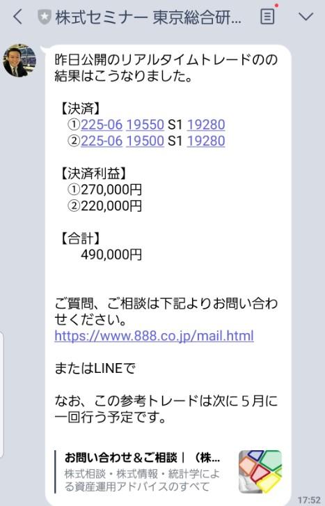 stocksinfo_2020-4-12_1-45-34_No-00.jpg