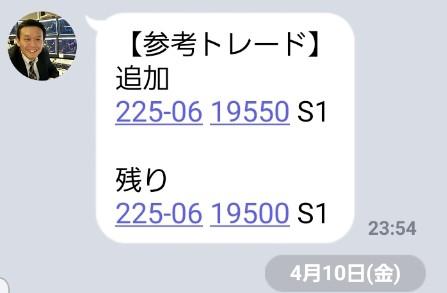 stocksinfo_2020-4-12_1-49-53_No-00.jpg