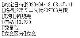 stocksinfo_2020-4-13_23-32-50_No-00.jpg