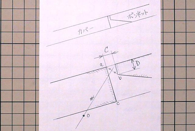 0900 作図検討 640×430