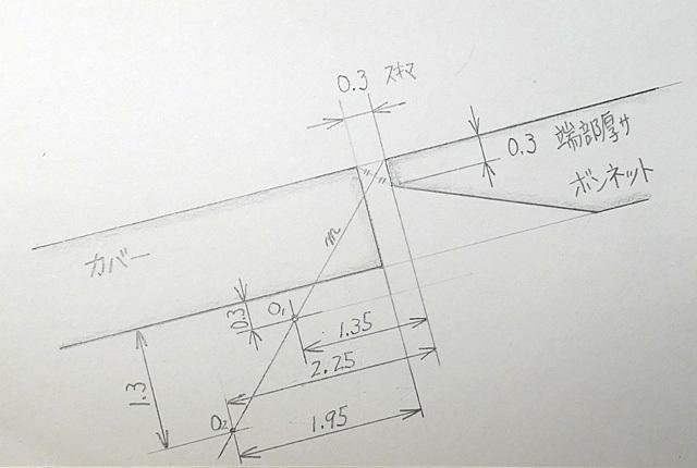 0238 検討図 640×430