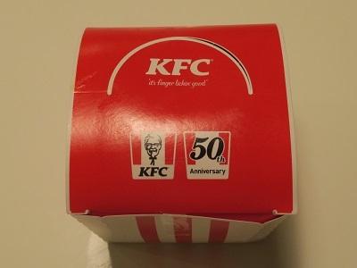 200703_KFC1.jpg
