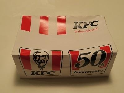 200726_KFC12.jpg