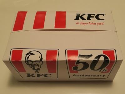 200906_KFC1.jpg