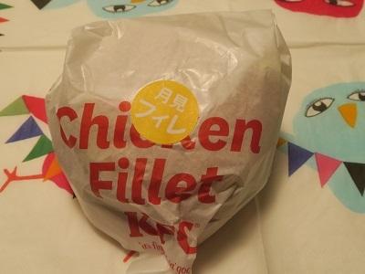 200906_KFC4.jpg