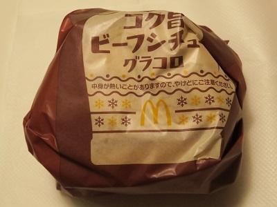 201220_Mac1.jpg