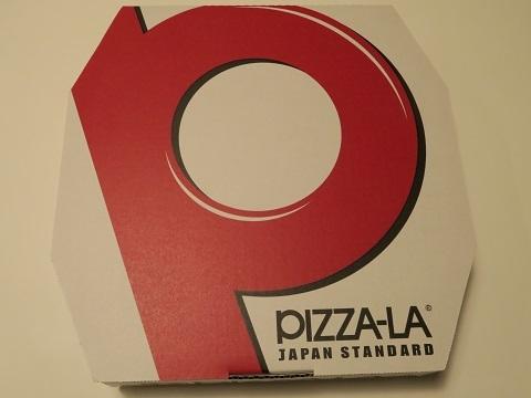 200202_ピザーラ1