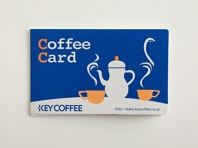 200321_KEE COFFEE1