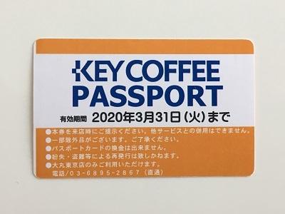 200321_KEE COFFEE2