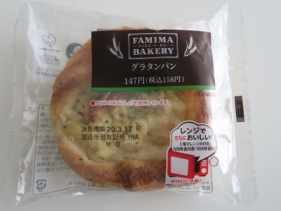 200315_ファミリーマート1