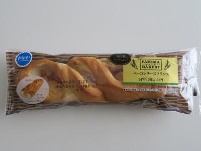 200320_ファミリーマート1