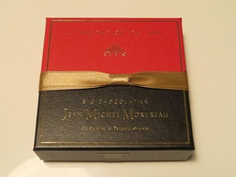 200411_ジャンミッシェルモルトロー1