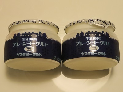 200602_ヤスダヨーグルト5