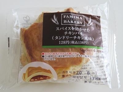 200606_ファミリーマート1
