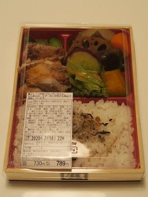 200718_まつおか1