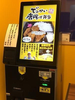 200813_なか唐亭2