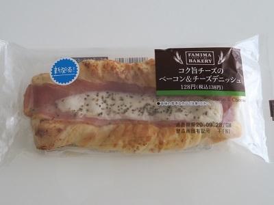 200926_ファミリーマート1