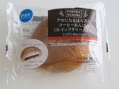 200926_ファミリーマート7