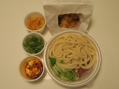 201003_丸亀製麵2