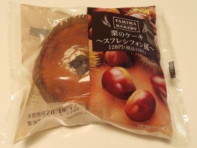 201010_ファミリーマート5