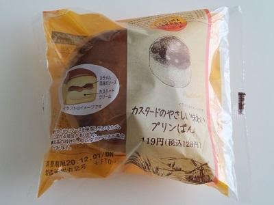 201129_ファミリーマート4