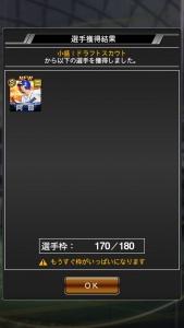 202006010ps002.jpg