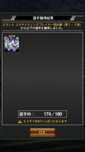 202006010ps004.jpg