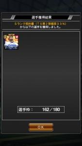 20200602ps001.jpg