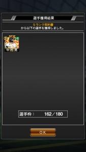 20200726ps002.jpg