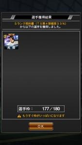 20200805ps001_R.jpg