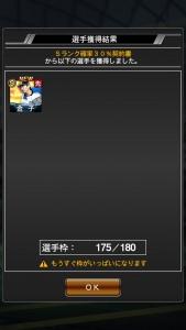 20200805ps001.jpg
