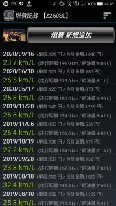 20200919005.jpg