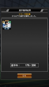 20201123ps003.jpg