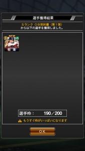 20201123ps004.jpg