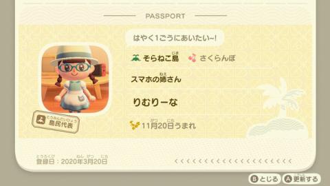 20200322_atumori01.jpg