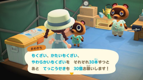 20200322_atumori13.jpg