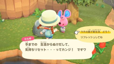 20200324_atumori_01.jpg