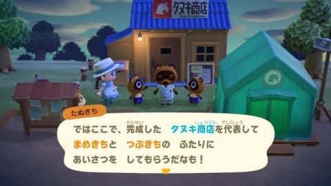 20200324_atumori_06.jpg