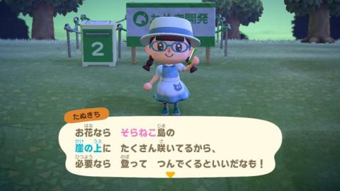 20200324_atumori_11.jpg