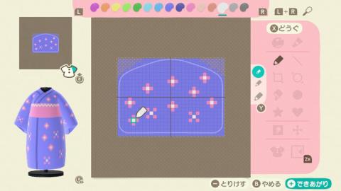 20200325_atumori_my01.jpg