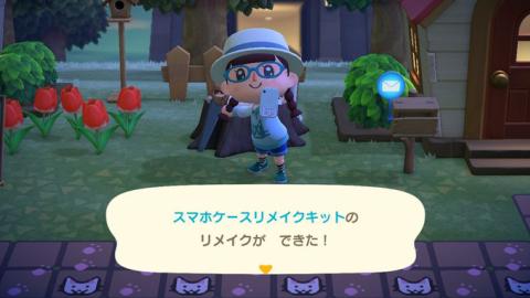 20200327_atumori_my03.jpg