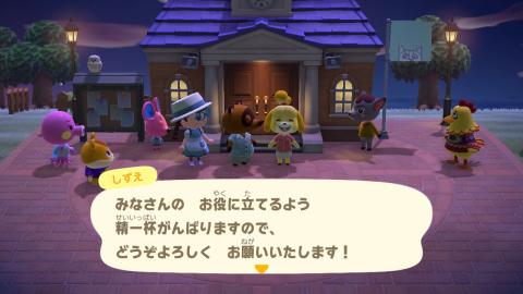 20200330_atumori12.jpg