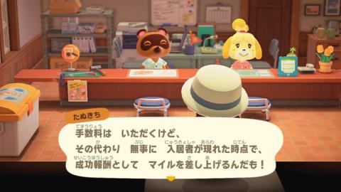 20200331_atumori06.jpg