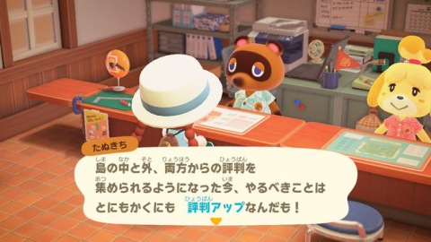 20200402_atumori14.jpg