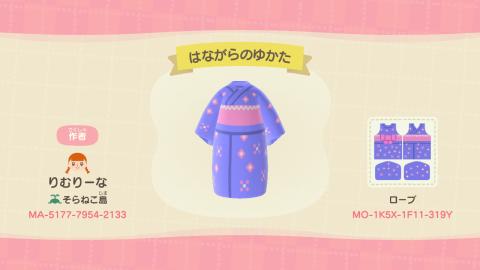 20200405_atumori_my11.jpg
