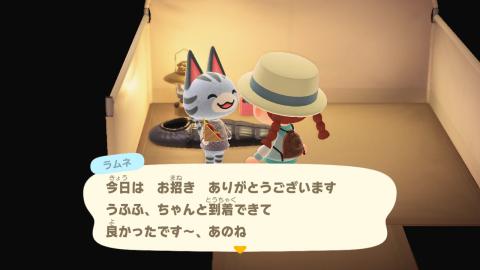 20200406_atumori03.jpg
