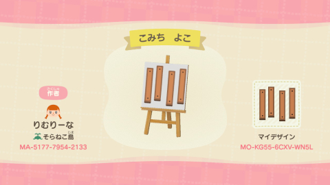 20200406_atumori_my05.jpg