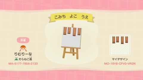 20200406_atumori_my06.jpg